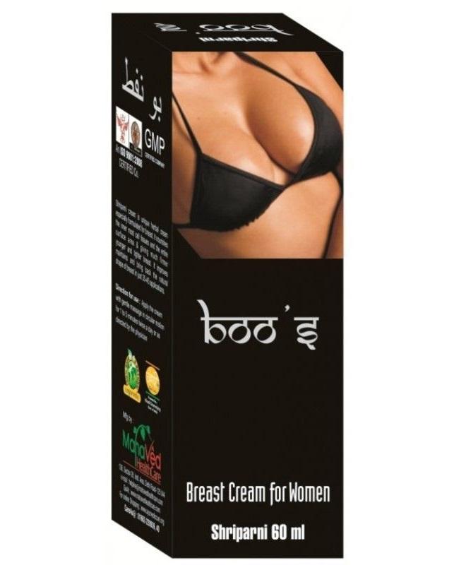 Boo's Cream 60 ml