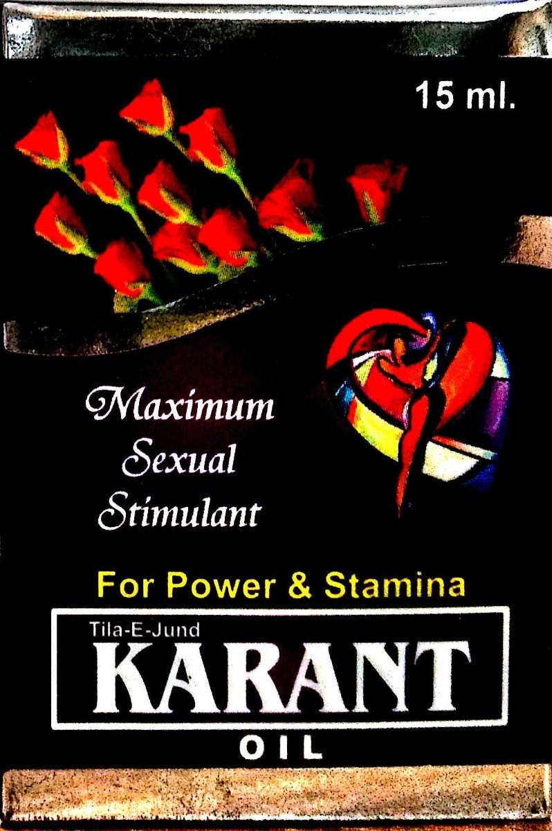 Karant Oil 15ML –