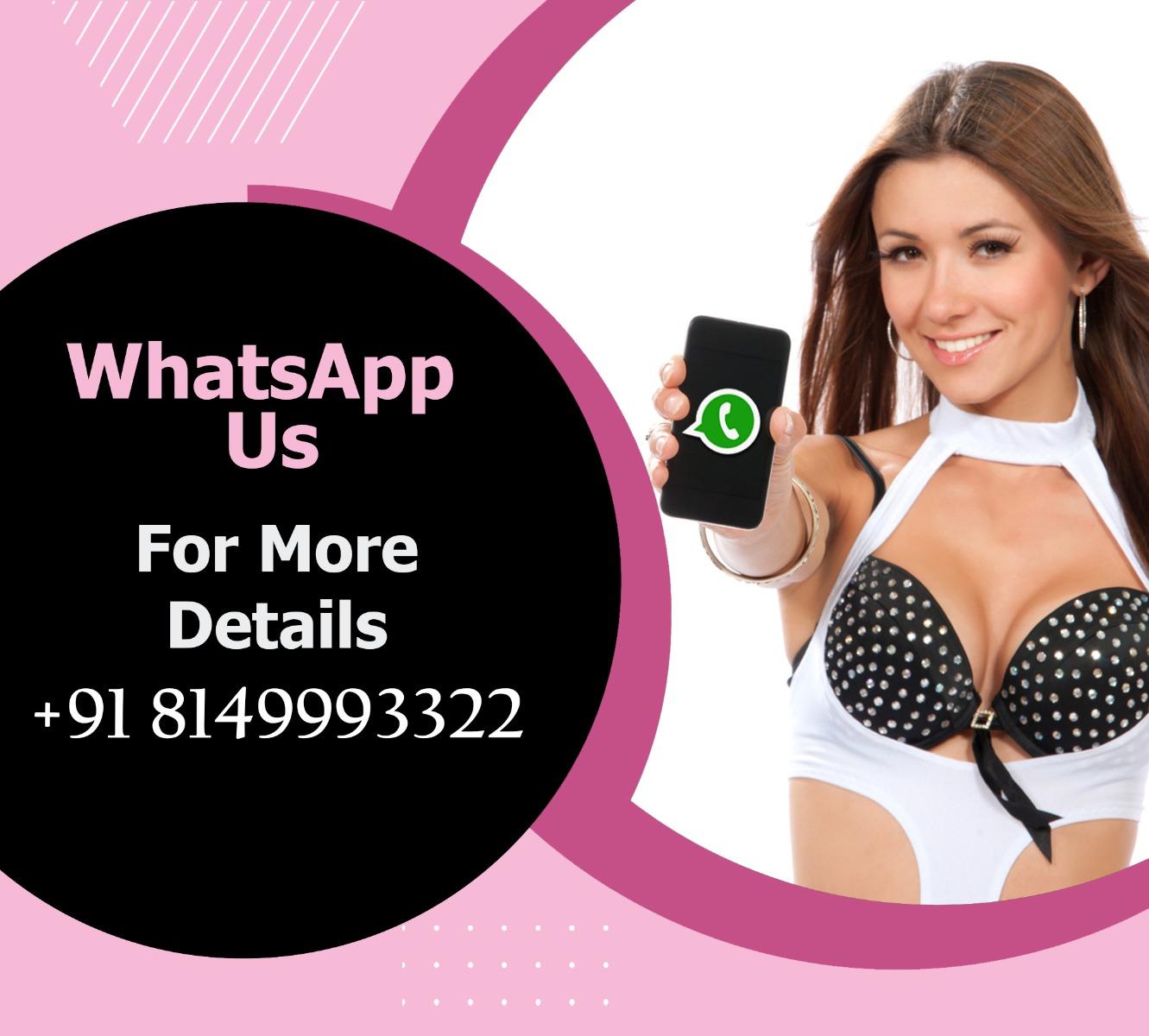 Kaamastra WhatsApp Number - 81499933322